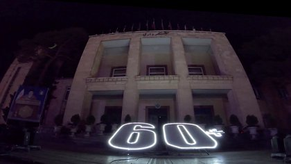 A picture of a building turning off its lights during the 2021 Earth Hour celebrations in Iran