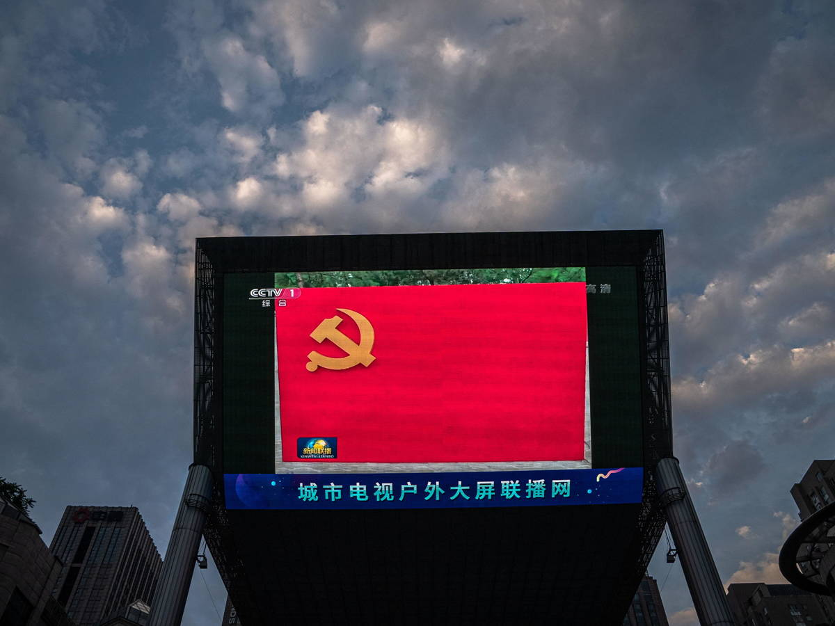 Photo: the flag of the Chinese Communist Party.  (Reuters)