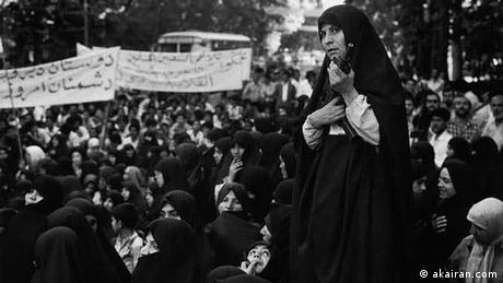 Photo gallery of the 57th revolution in Iran